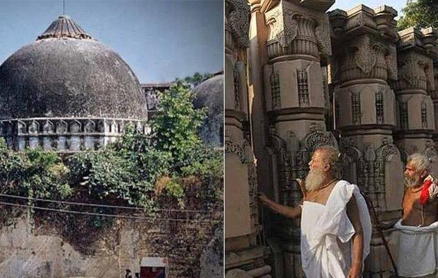 ayodhya-land