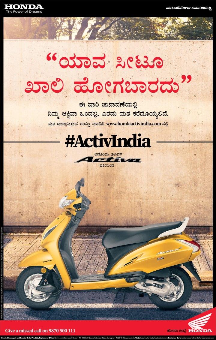 Honda ActivIndia- Kannada