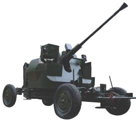 L-70 Gun Upgrade (1)